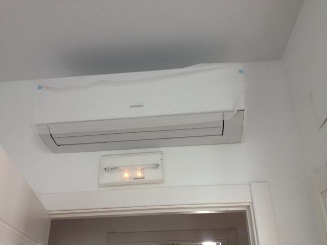 Saico climatizaci n venta de aire acondicionado madrid for Cuanto cuesta poner aire acondicionado