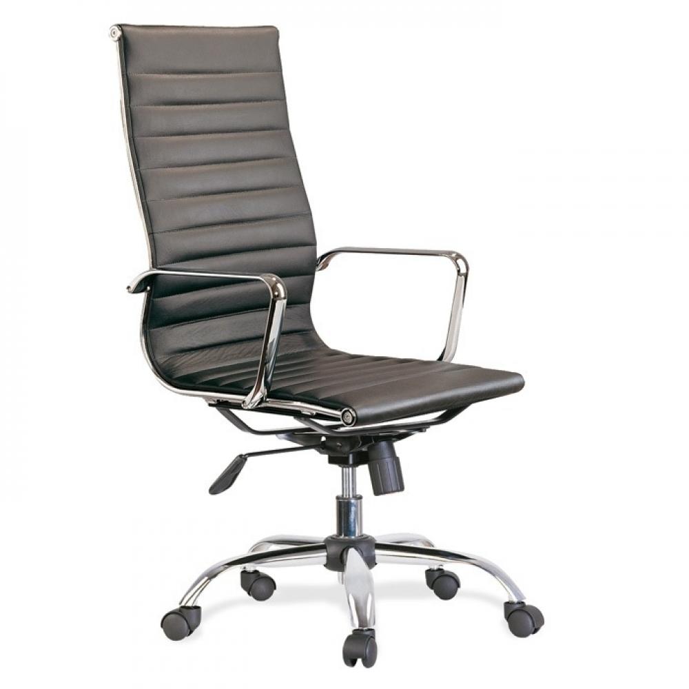 Tienda oficit tienda de mobiliario de oficina en madrid for Costo de sillas para oficina